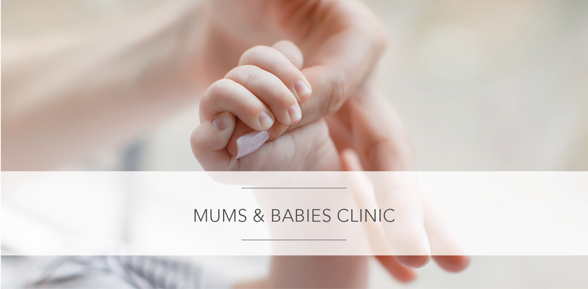 Mums and Babies Clinic at The Putney Clinic of Physical Therapy